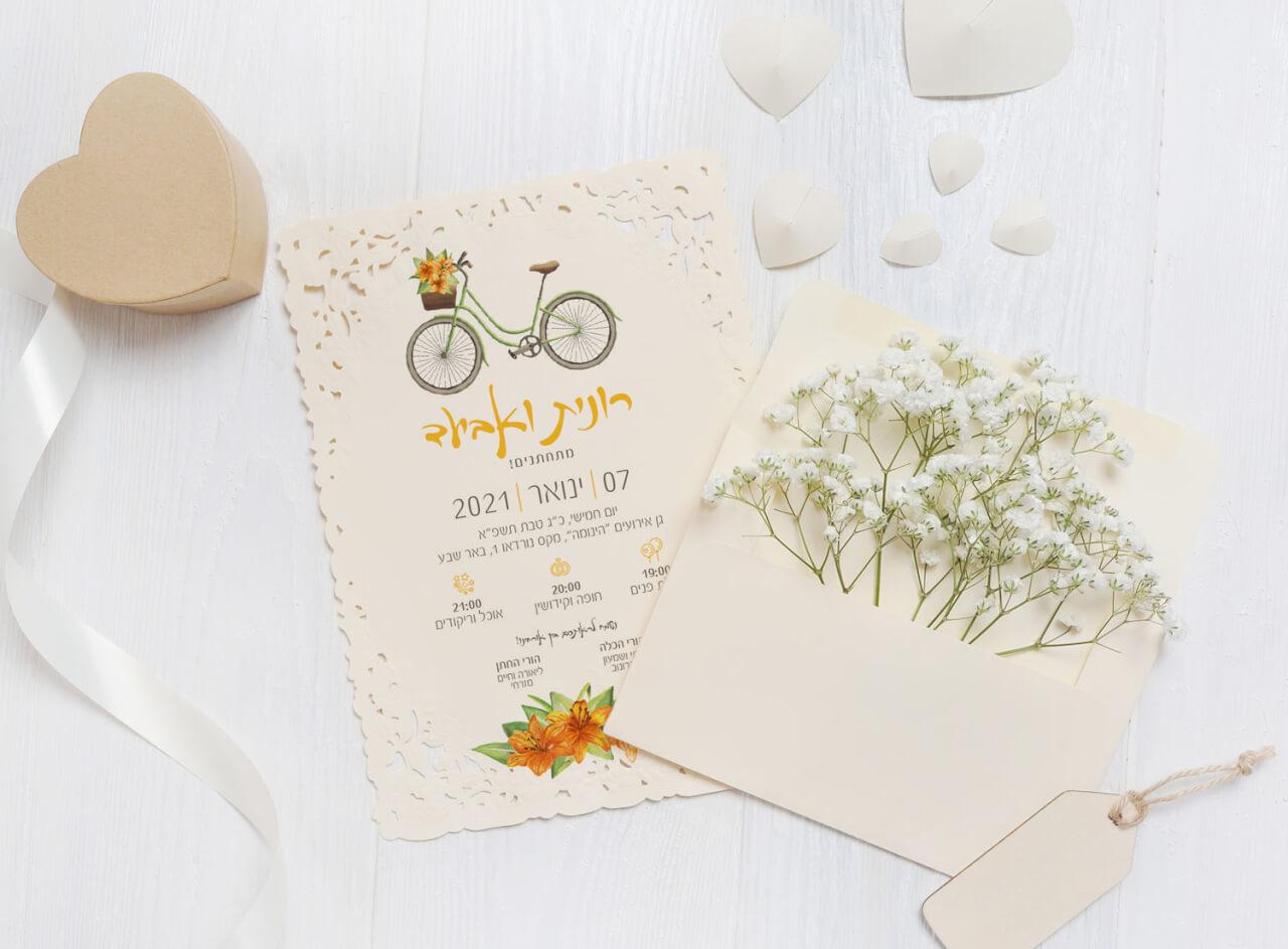 מוקאפ-הזמנה-אופניים