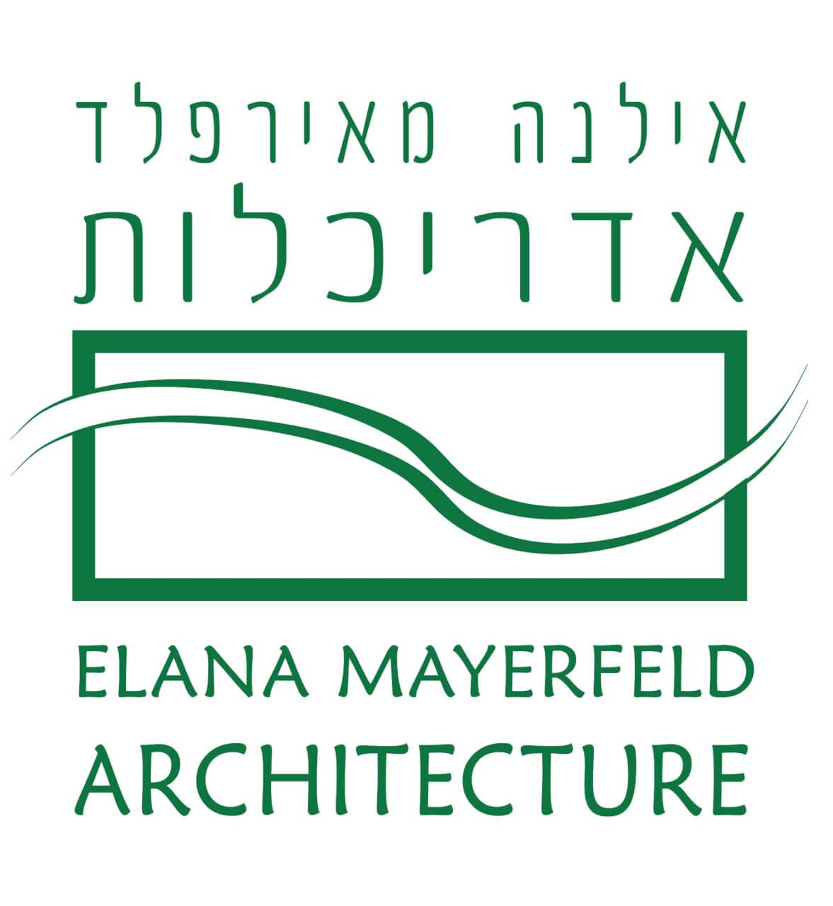 לוגו (2)